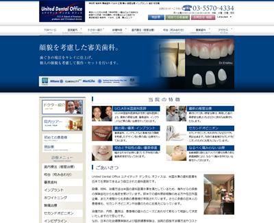歯科英語サイト